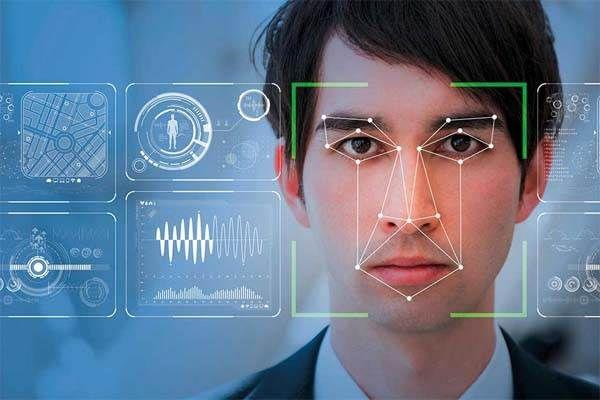 دوربین مداربسته تشخیص چهره ،Face Detection